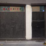 facade (10 van 11)