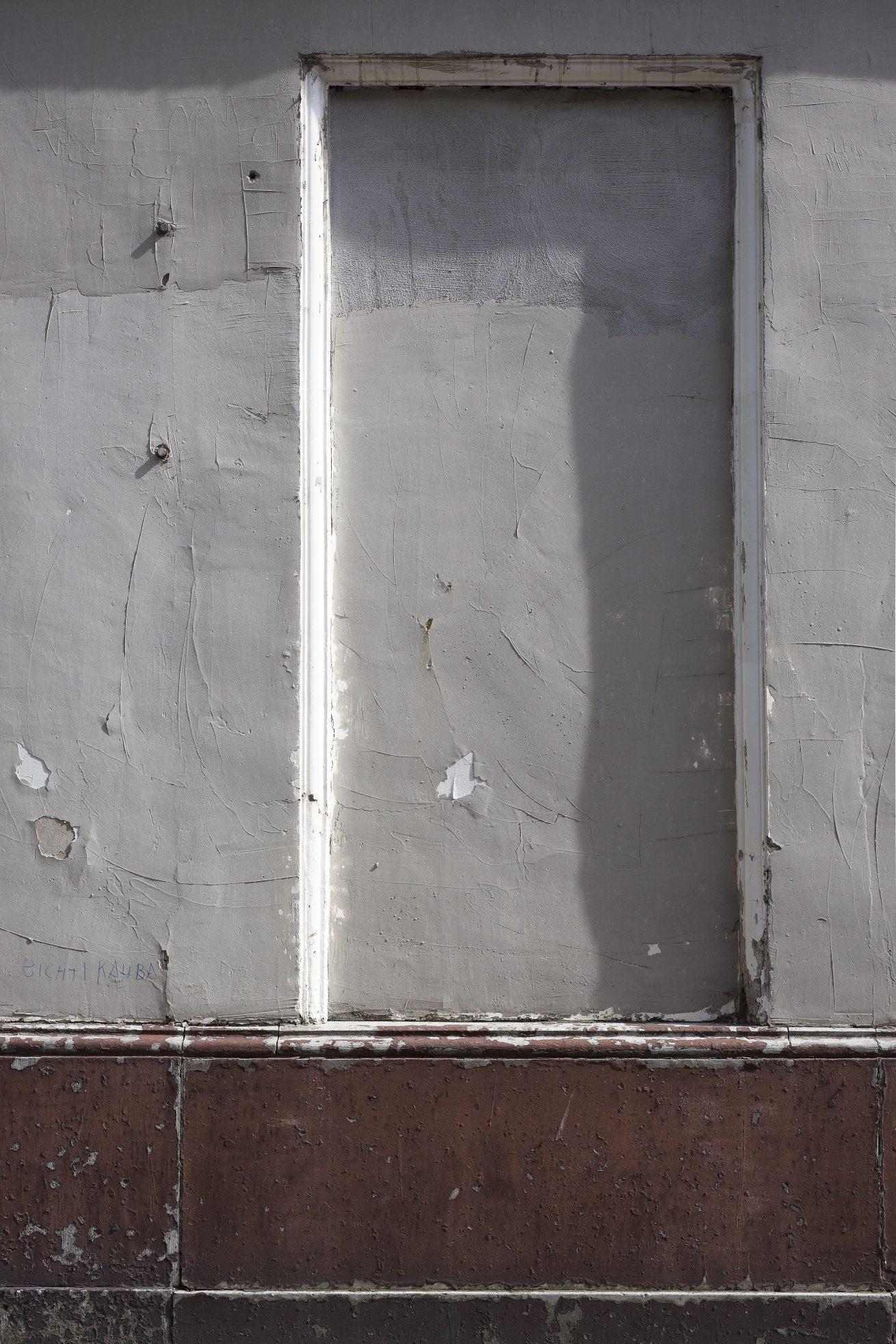 facade (7 van 11)