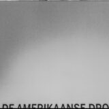 american dream (1 van 1)